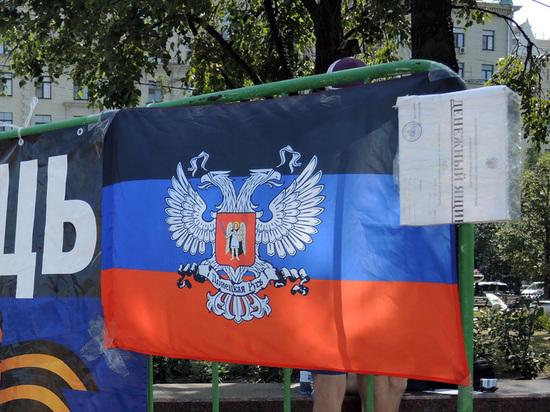 Республики объединяются в «Новороссию» со столицей в Донецке