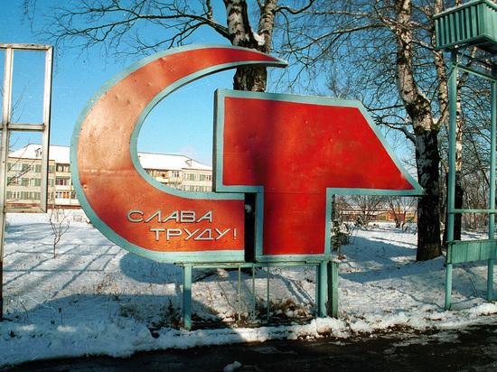 Тоска по СССР промышленных масштабов