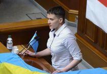 Савченко назвала создание Малороссии отчаянным криком Донбасса о помощи