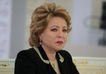 Спикер Совета Федерации Валентина Матвиенко предупредила, что МИД России готовит ответные меры в связи с решением властей Польши узаконить снос памятников советским воинам