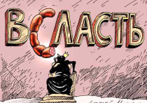 Государство на страже интересов олигарха