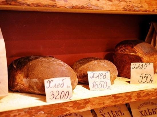 Ожидаемая цена буханки хлеба - 1650 рублей