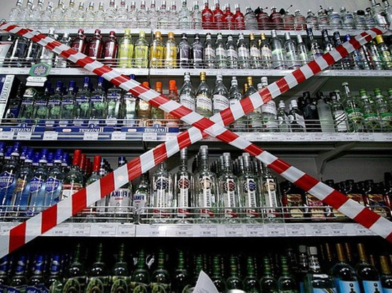 Минздрав России предлагает запретить продажу алкоголя в выходные дни