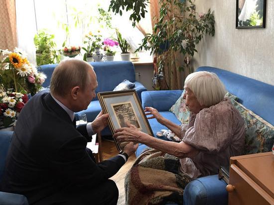 «Символ гражданского общества России»: СПЧ отметил 90‑летие Людмилы Алексеевой