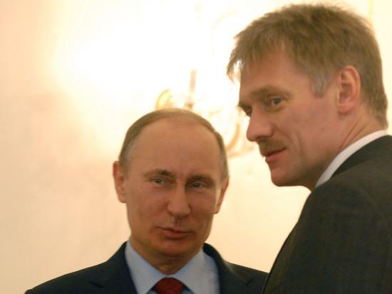 Представитель Кремля оценил удачный маркетинговый ход продавца