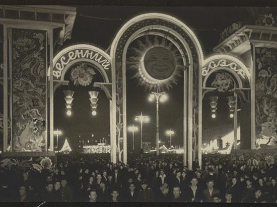 МАММ покажет праздничную Москву