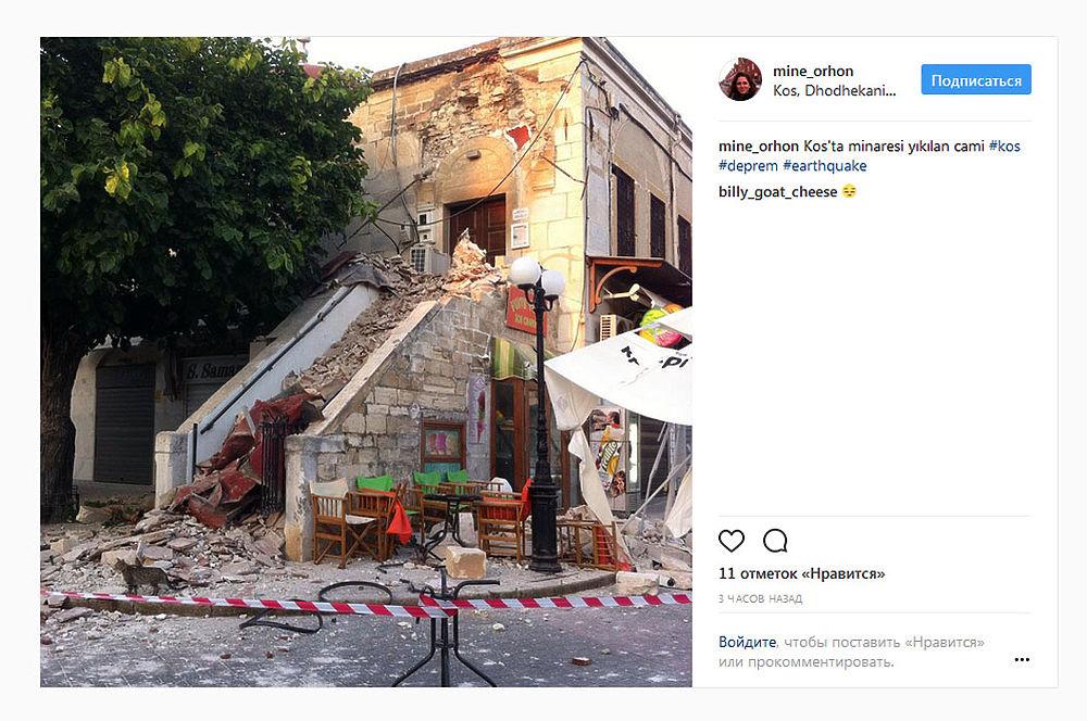 Землетрясение и цунами ударили по турецкому курорту, ужаснув туристов