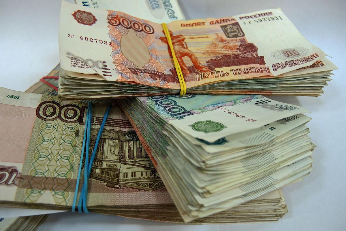 день деньги фото картинки рубли фруктовые заготовки