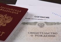 Новые правила для нотариата планирует установить Минюст