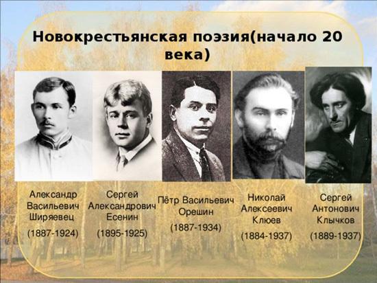 Саратовскому поэту, дружившему с Есениным  и ругавшему «железного наркома» Кагановича, - 130
