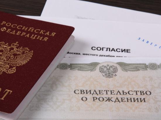 Минюст предписывает нотариусам создать свой архив: доступ платный