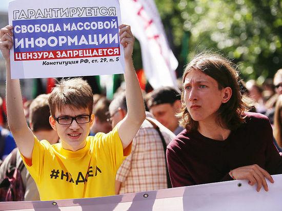БУДУЩЕЕ СВОБОДНОГО ИНТЕРНЕТА В РОССИИ