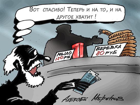 Ради рейтингов власти пенсионерам заплатят подачку в 222 рубля