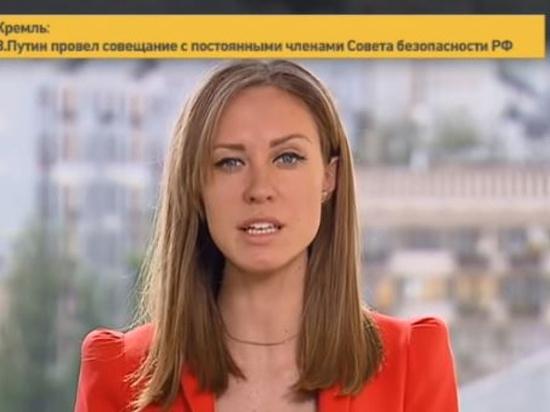 """Представительницу СМИ обвинили в """"деструктивной"""" деятельности"""
