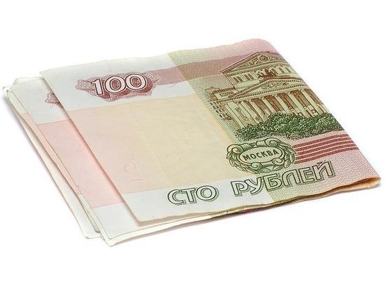 Федеральная резервная система США сохранила ставку: как упадет рубль