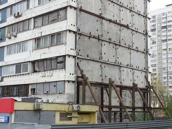 бетон рублевское шоссе
