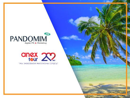 Рекламное агентство «Pandomim»: туристическая деятельность невозможна без интернет-рекламы