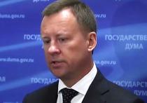 Басманный суд арестовал коллекцию элитных часов Вороненкова