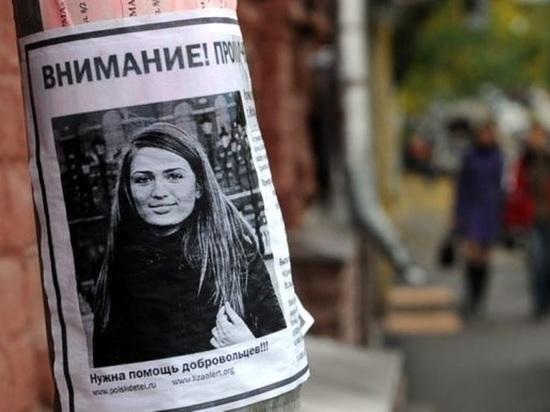 В списках пропавших без вести значатся больше полутора тысяч кубанцев