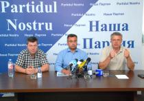 «Наша Партия» обвиняет руководство МВД во лжи и незаконной прослушке