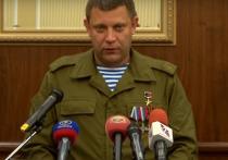 Я же дату не называл: глава ДНР собрался взять Киев