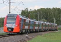 РЖД пригородное: поезд дальше не идет