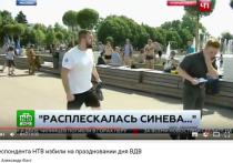 """Пьяный ВДВшник со словами """"Украину захватим"""" ударил корреспондента НТВ"""