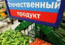 Еда в России стала