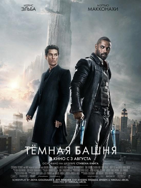 Киноафиша Крыма с 3 по 9 августа