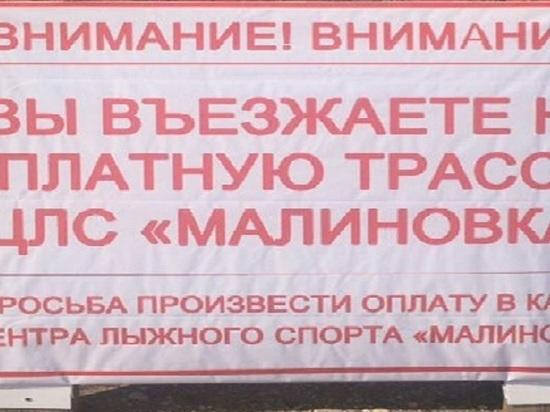В Малиновке ввели поборы со спортсменов за тренировки