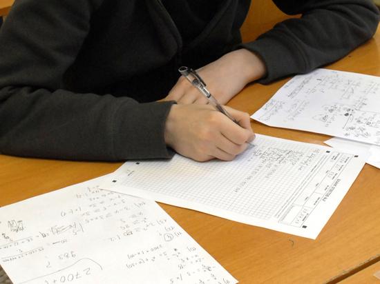 Школьники попросили изменить ЕГЭ: экзамен по математике разделят на два