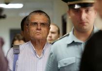 Суд постановил рассмотреть дело экс-министра экономического развития Алексея Улюкаева в открытом режиме