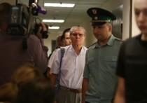 В Замоскворецком суде Москвы во вторник начался процесс над бывшим министром экономического развития РФ Алексеем Улюкаевым