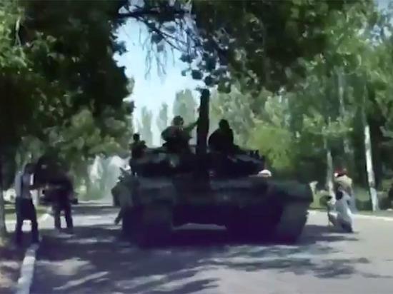 Радикалы начали войну против украинской армии