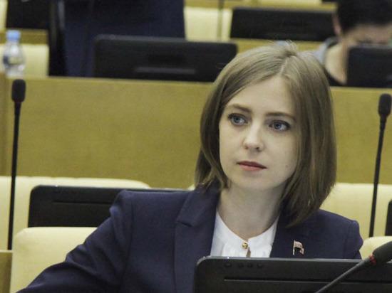 Поклонская через голову Чайки пожаловалась в крымскую прокуратуру на