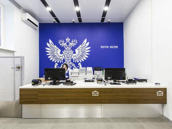 Почта России запустила на сайте pochta.ru канал для подачи официальных обращений в электронном виде