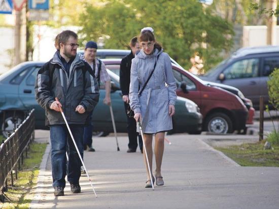 Инвалиды по зрению в Петрозаводске создали социально-трудовой реабилитационный центр