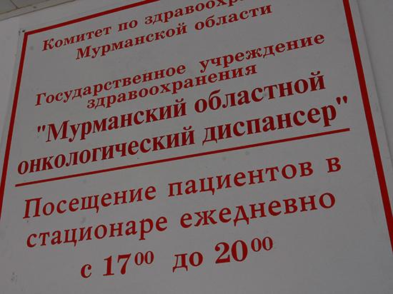 Зверская  расправа с врачом в Мурманске: псих или отчаявшийся?