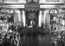 «Великое дело», порушенное Николаем II