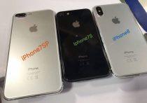В Интернет попали фотографии новых iPhone