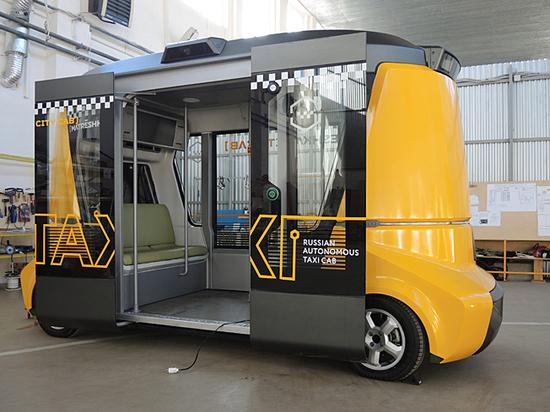 Приживутся ли в России автономные машины