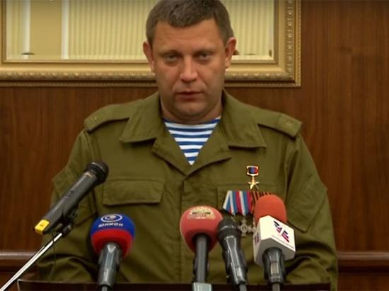 «Малороссии» не будет: Захарченко рассказал об отторжении названия у общественности