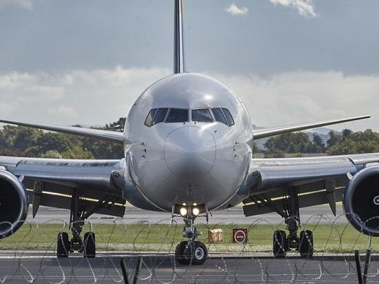 Российский террорист планировал сбить в Турции американский самолет