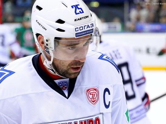 Хоккеист Зарипов подал апелляцию в CAS на дисквалификацию за допинг
