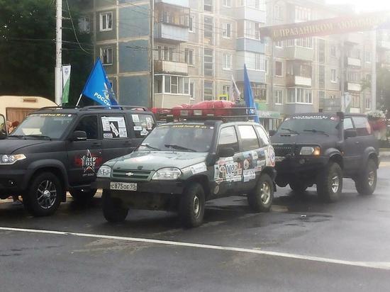 Петербург-Севастополь: Калуга приняла участников дорожного ралли в честь 90-летия ДОСААФ