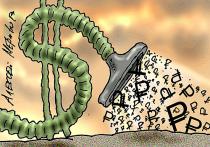 Американское Казначейство (аналог Минфина) заявило о выпуске гособлигаций на сумму в $501 млрд
