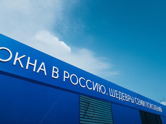 «Окна в Россию. Шедевры семи поколений» - выставка в Сочи объединила поколения