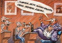 Приватизация русского языка: наглость — второе счастье