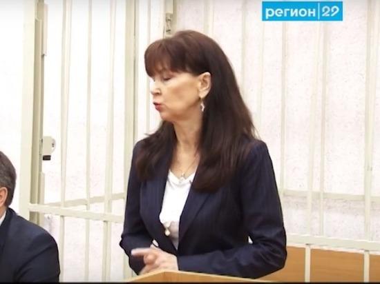 Новая фамилия – новая тактика: подозреваемая в мздоимстве глава Котласского района перешла в атаку