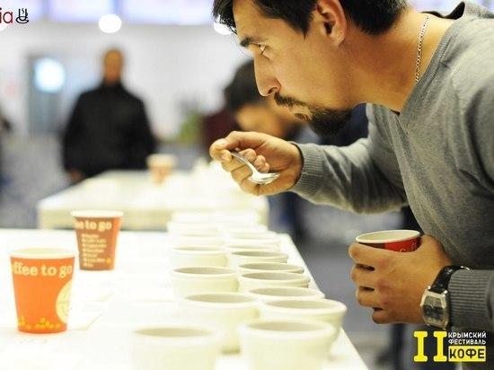 """""""МК в Крыму"""" представляет новую рубрику """"Кофе Гид"""" - путеводитель в кофейной индустрии, где мы рассказываем не только об ароматной чашке бодрящего напитка, но и о тонкостях этого бизнеса"""